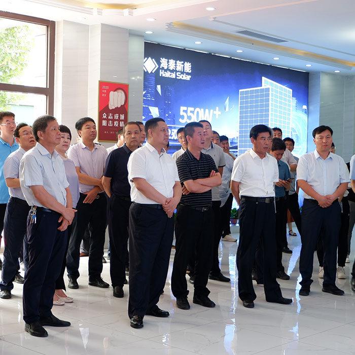 """河北省发展和改革委员会领导一行考察海泰新能""""光伏+煤改电""""项目"""